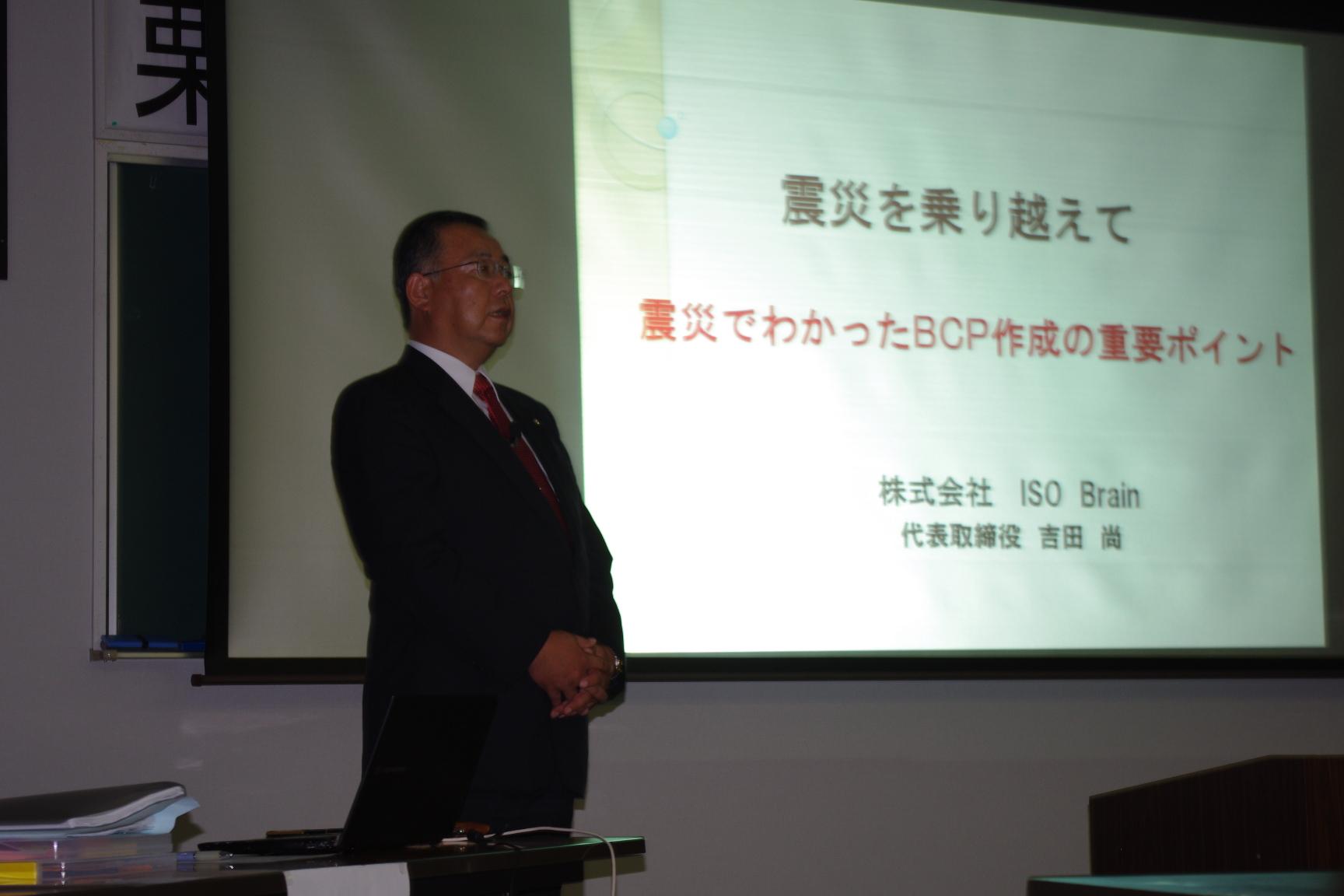 2011栗原BCPセミナー 011.JPG