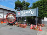 2012PTA研修旅行 016.JPG