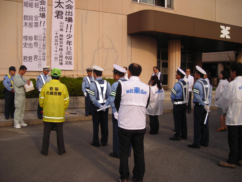 街頭指導20110928 004.JPG